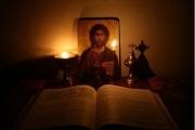 Що е Православие