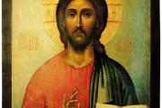 Той ни освободи от греха