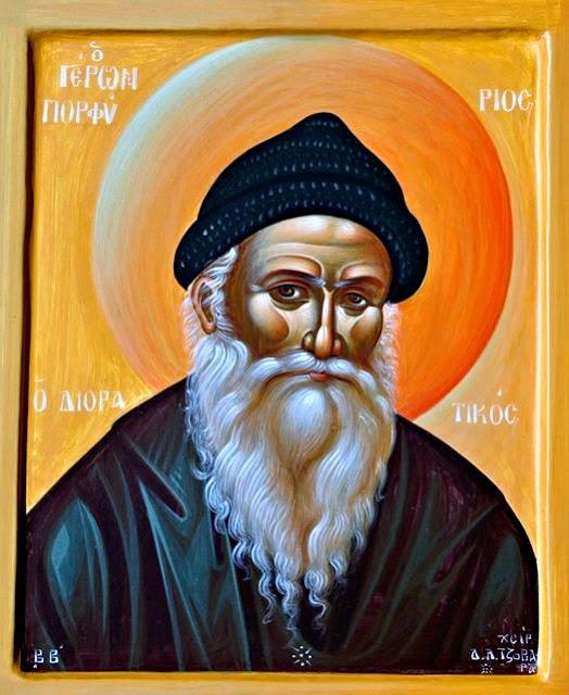 porf Всемирното Православие - ПРЕПОДОБНИ ПОРФИРИЙ КАВСОКАЛИВИТ: ЗА ВЕЛИКОТО ЛЕКАРСТВО
