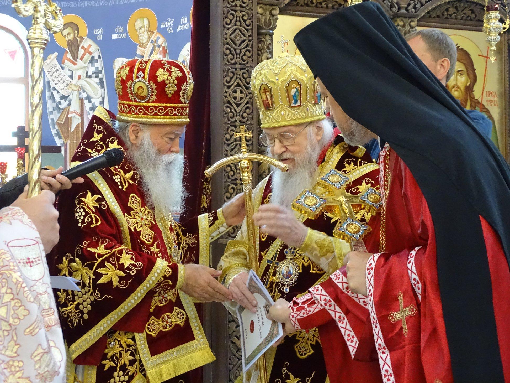 60209760_2387854311267534_5190158069555789824_o Всемирното Православие - Ловчанска епархия